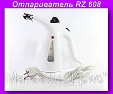 Отпариватель RZ 608,Ручной отпариватель для одежды