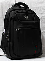 Ранец рюкзак ортопедический с юзби  Gorangd collection Sport 17-7833-1