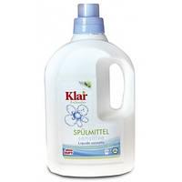 KLAR Средство для мытья посуды «Без запаха» 1,5 л