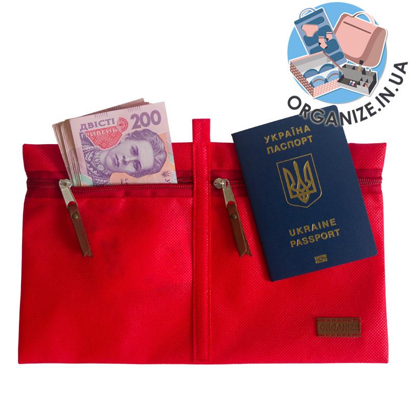 Дорожный органайзер для документов ORGANIZE (красный)
