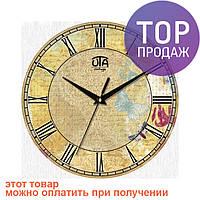 Настенные Часы Vintage Абстракция с бабочками / Настенные часы