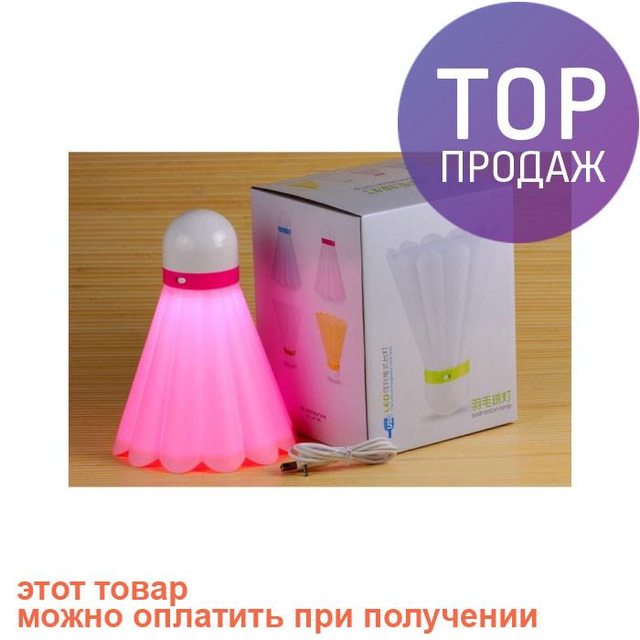 Светильник Волан для бадминтона / светильник   - БРУКЛИН интернет-гипермаркет в Киеве