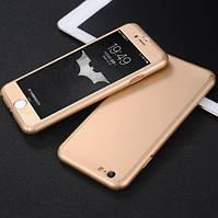 Пластиковый чехол+стекло Полная защита Золото для IPhone 7