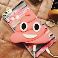 Портативна Батарея Емоції Какашка (Рожевий) / Портативная Батарея Эмоции Какашка