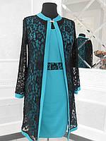 Платье-двойка бирюза с накидкой из гипюра большого размера