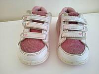 Кроссовки на девочку кожаные текстильные вставки на липучках