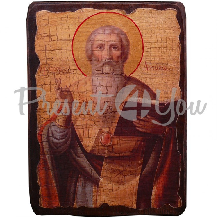 Деревянная икона Святой Антипий, 17х23 см (814-2025)