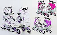Ролики раздвижные с алюминиевой рамой Zelart Grace 805, 3 цвета: размер 34-37, 38-41