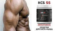 КСБ 55 - Концентрат сывороточного белка (KSB 55) - банка
