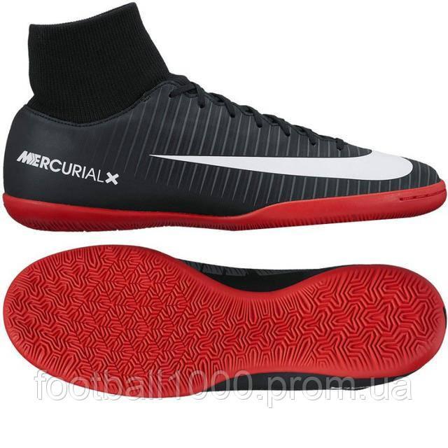 Футзалки Nike MercurialX Victory VI Dynamic Fit IC 903613-002