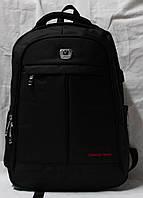Ранец рюкзак ортопедический с юзби Gorangd collection Sport 17-7833-3