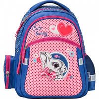 Школьный ранец для девочки Cute Bunny Kite.
