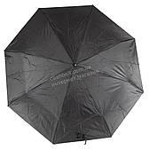 Женский симпатичный стильный прочный механический дешевый зонтик Feeling art. 301A  (100254)