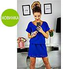 """Плаття літнє """"Лінда"""", фото 2"""