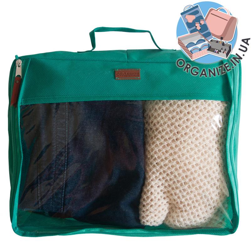 Большая дорожная сумка для вещей ORGANIZE (лазурь)