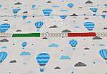 """Бязь польская """"Воздушные шары с облаками"""" голубого цвета № 847, фото 4"""
