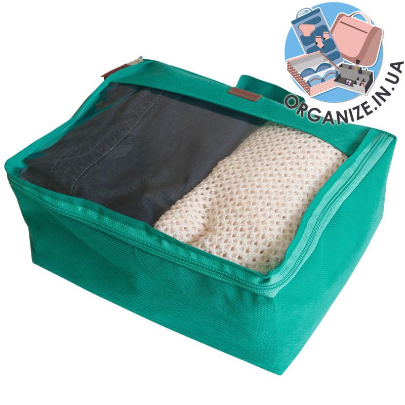 Средняя дорожная сумка для вещей ORGANIZE (лазурь)