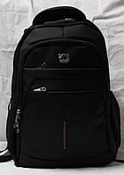 Ранец рюкзак ортопедический с юзби Gorangd collection Sport 17-7833-4