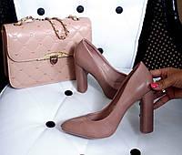 Туфли лодочки пудра Материал: эко кожа