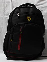 Ранец рюкзак ортопедический Gorangd collection Sport 17-7834-2