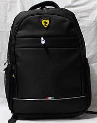 Ранец рюкзак ортопедический Gorangd collection Sport 17-7835-1