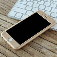 Пластиковый чехол Полная защита Шампань для IPhone 6/6s