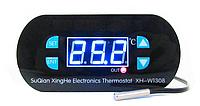 Терморегулятор цифровой XTWH-W1308 DC12V (-55...+120) 0.1 градус