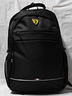 Ранец рюкзак ортопедический Gorangd collection Sport 17-7835-2