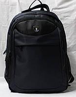 Ранец рюкзак ортопедический Gorangd collection Sport 17-7836-1