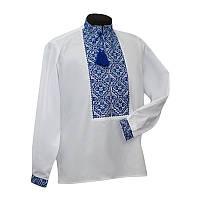 Чоловіча рубашка в Украине. Сравнить цены fc5de5cc2d70d