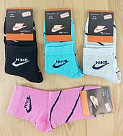 """Носки демисезонные  женские """"Nike"""" 37-39р.  ассорти  НЖД-717"""