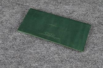 Клатч молодежный |10453| Зеленый