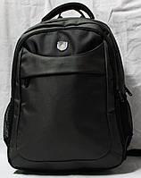 Ранец рюкзак ортопедический Gorangd collection Sport 17-7836-3