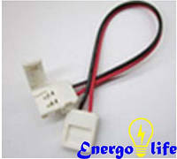 Коннектор для светодиодной ленты №7, провод и 2 зажима 10мм, 02000007