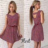 Платье модное в полоску с вырезом на спине мини вискоза SMfL1650