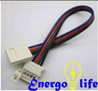 Коннектор для светодиодной ленты №9 RGB провод и 2 зажима, 10мм, 02000009