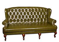 """Классический кожаный диван """"Вальтер"""" (218см)"""
