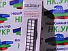 HEPA фильтр для пылесосов Zelmer 719.0150