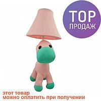Мягкая настольная лампа Жирафик / светильник