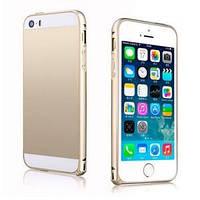 Металлический бампер ультратонкий 0.7мм Jecksion Шампань Champagne Gold для IPhone 5/5s