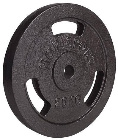 Диск металлический Hop-Sport 20 кг, фото 2