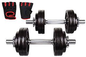 Гантели металлические Hop-Sport Strong 2 х 15 кг , фото 2