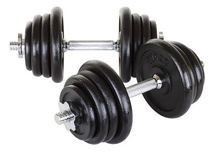 Гантели металлические Hop-Sport 2 х 20 кг, фото 2