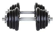 Гантели металлические Hop-Sport 2 х 20 кг, фото 3
