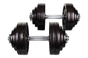 Гантели металлические Hop-Sport Strong 2 х 30 кг, фото 2