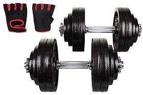 Гантели металлические Hop-Sport Strong 2 х 30 кг, фото 3