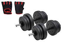 Гантели композитные TREX Sport 2 х 10 кг, фото 3