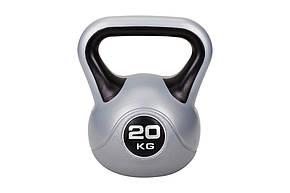Гиря виниловая Hop-Sport 20 кг, фото 2