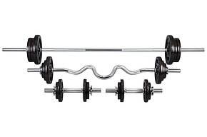 Набор Hop-Sport Strong штанга и гантели 96 кг , фото 2
