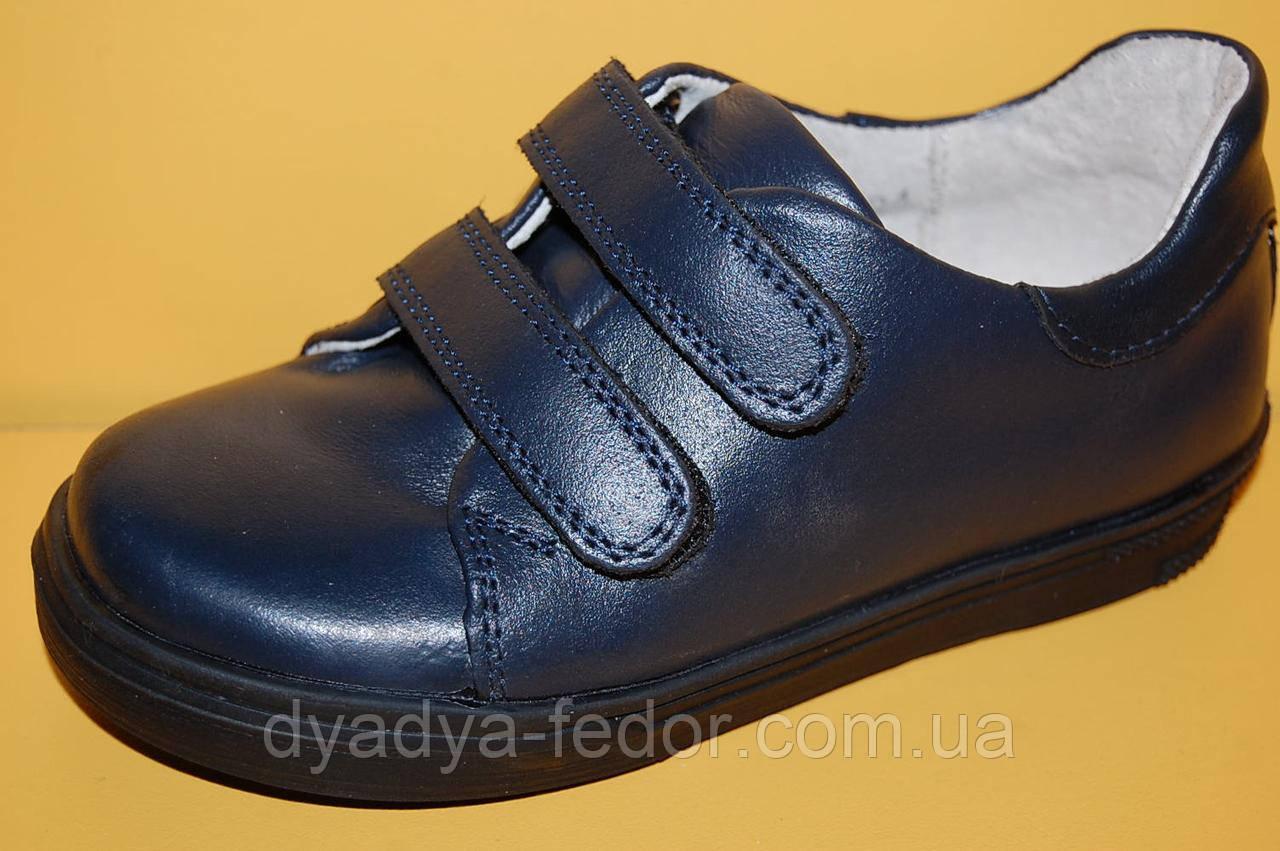 Детские кожаные туфли ТМ Bistfor код 79354 размеры 24-34